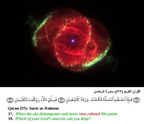 ریاضیات مهندسی پیشرفته دانشگاه علم و صنعت ایران و مطالعه شریف